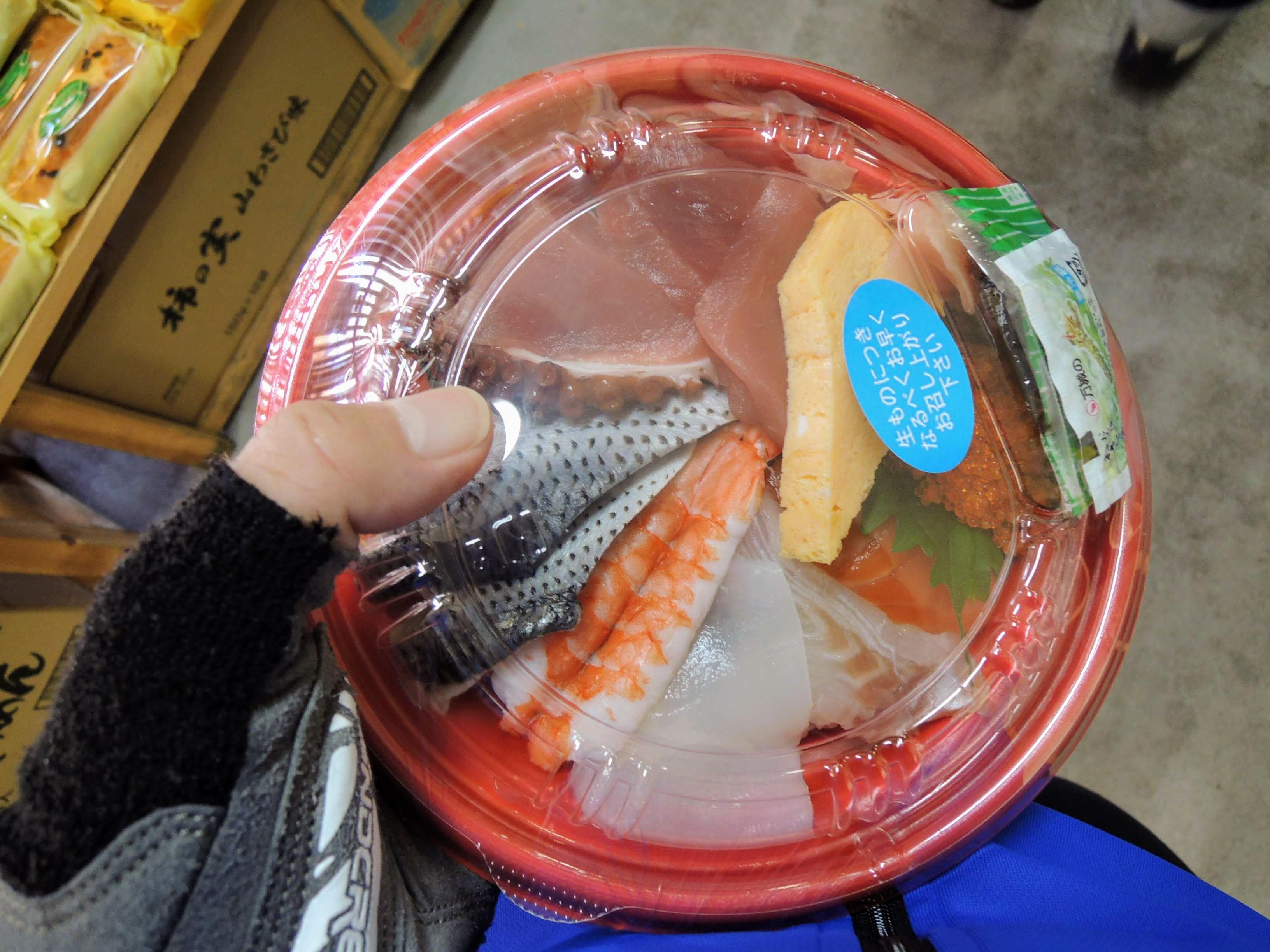 海鮮丼をゲット!
