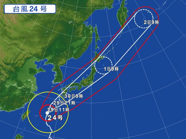 台風24号の予想進路図