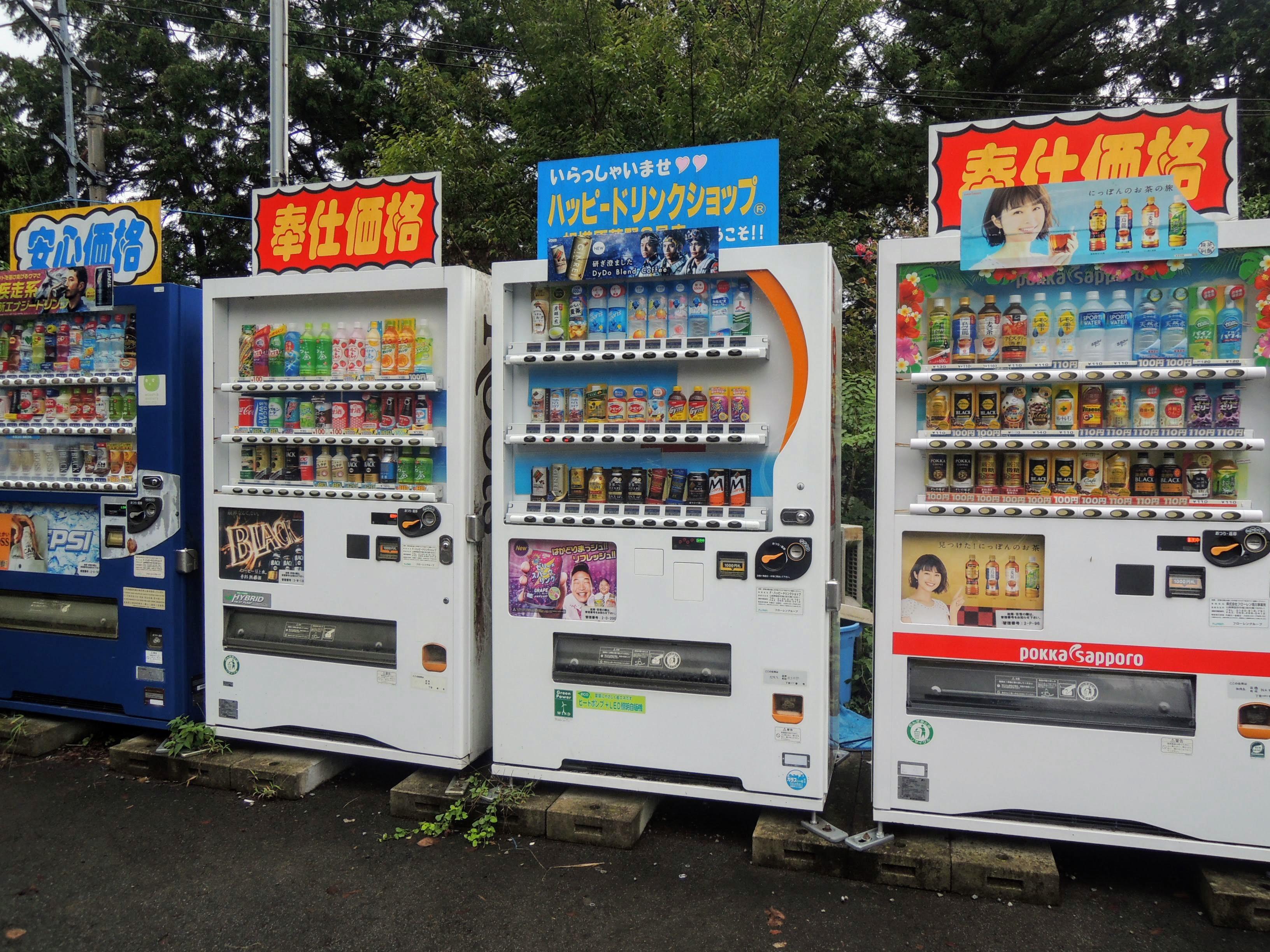 山梨県とその周辺限定の安い自販機ショップ、ハッピードリンク