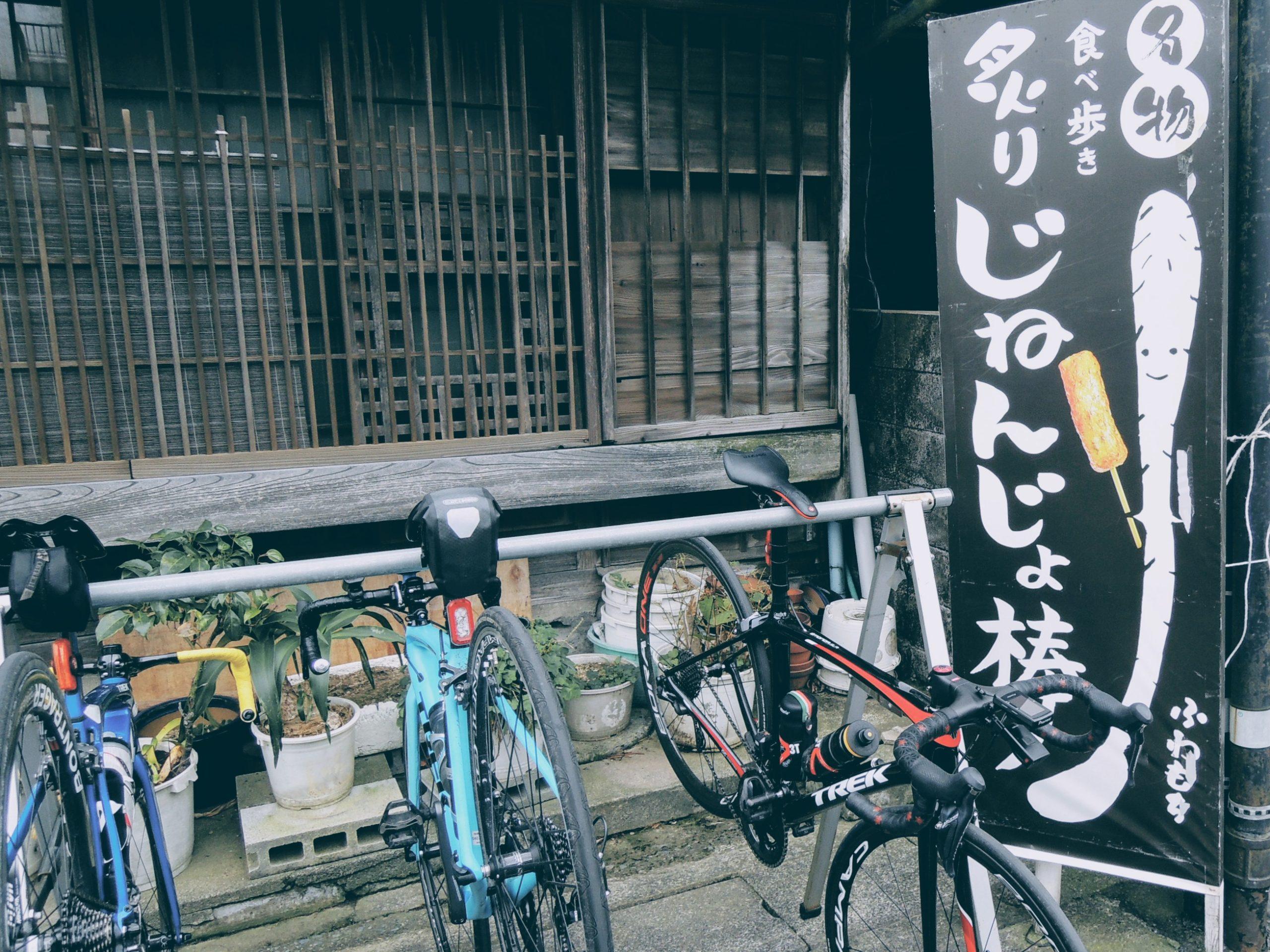 ロードバイクで小田原の鱗吉へ立ち寄り