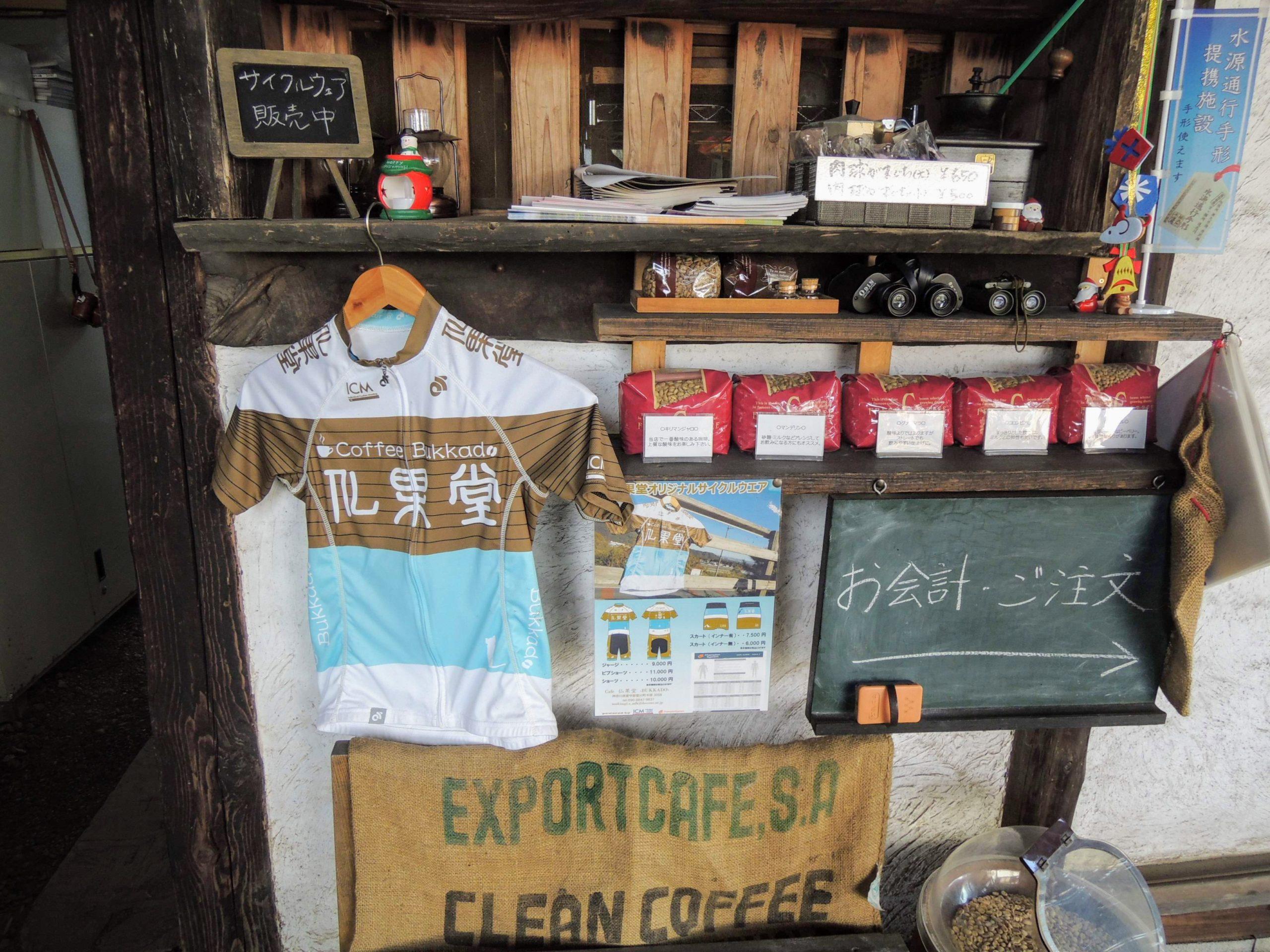 コーヒー豆やサイクルジャージも販売中