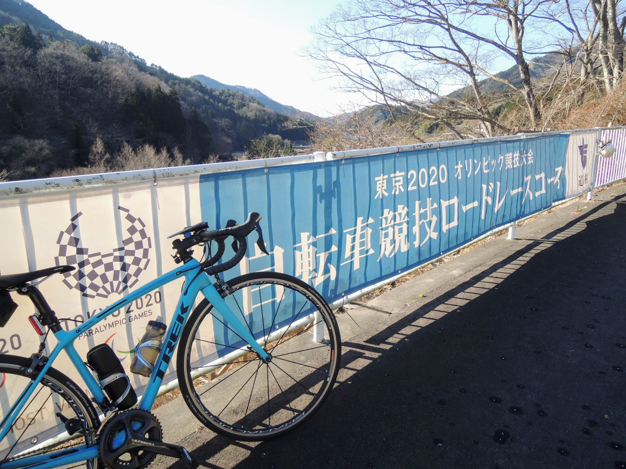 東京オリンピック自転車競技ロードレースコースの横断幕