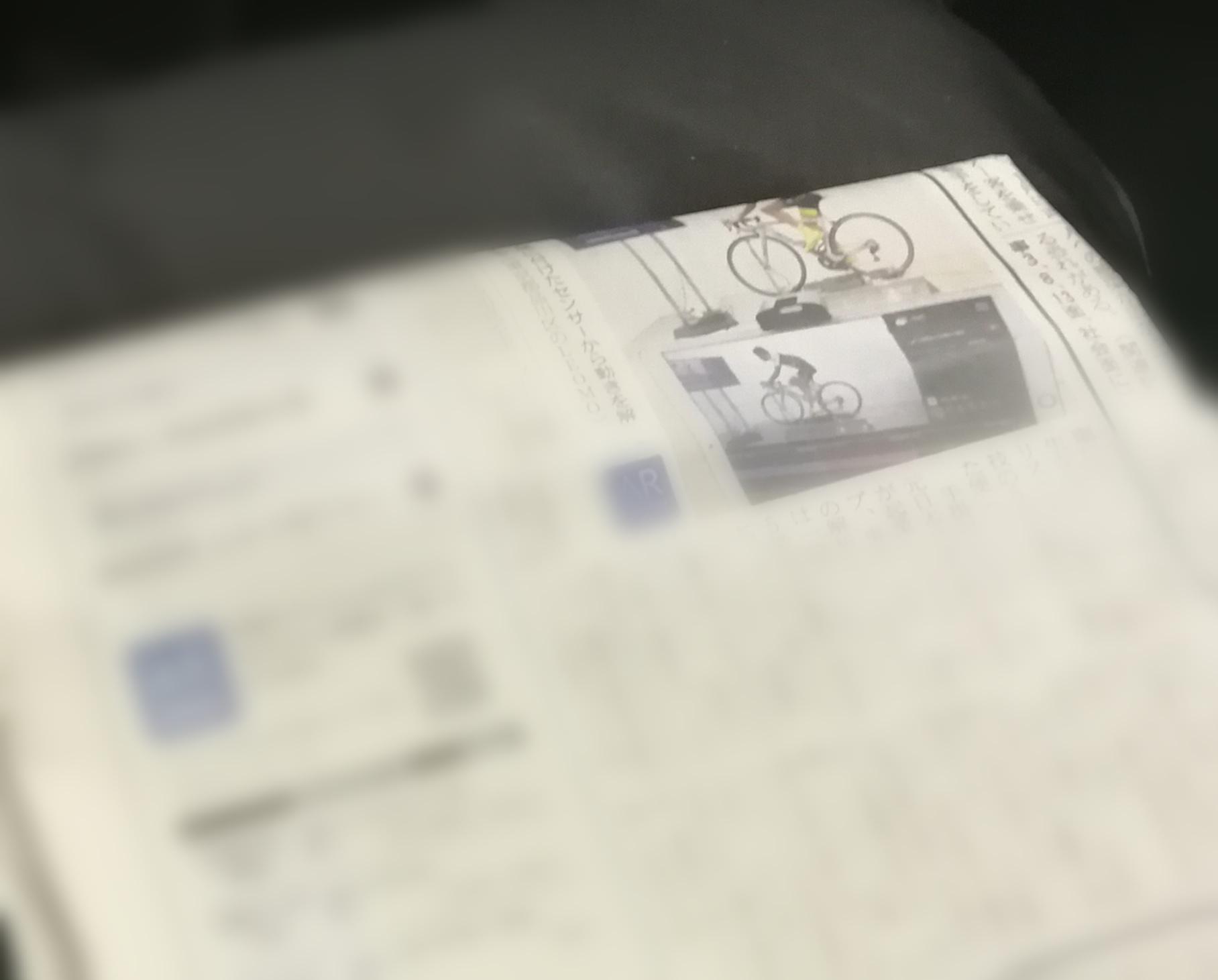 日経新聞イメージ