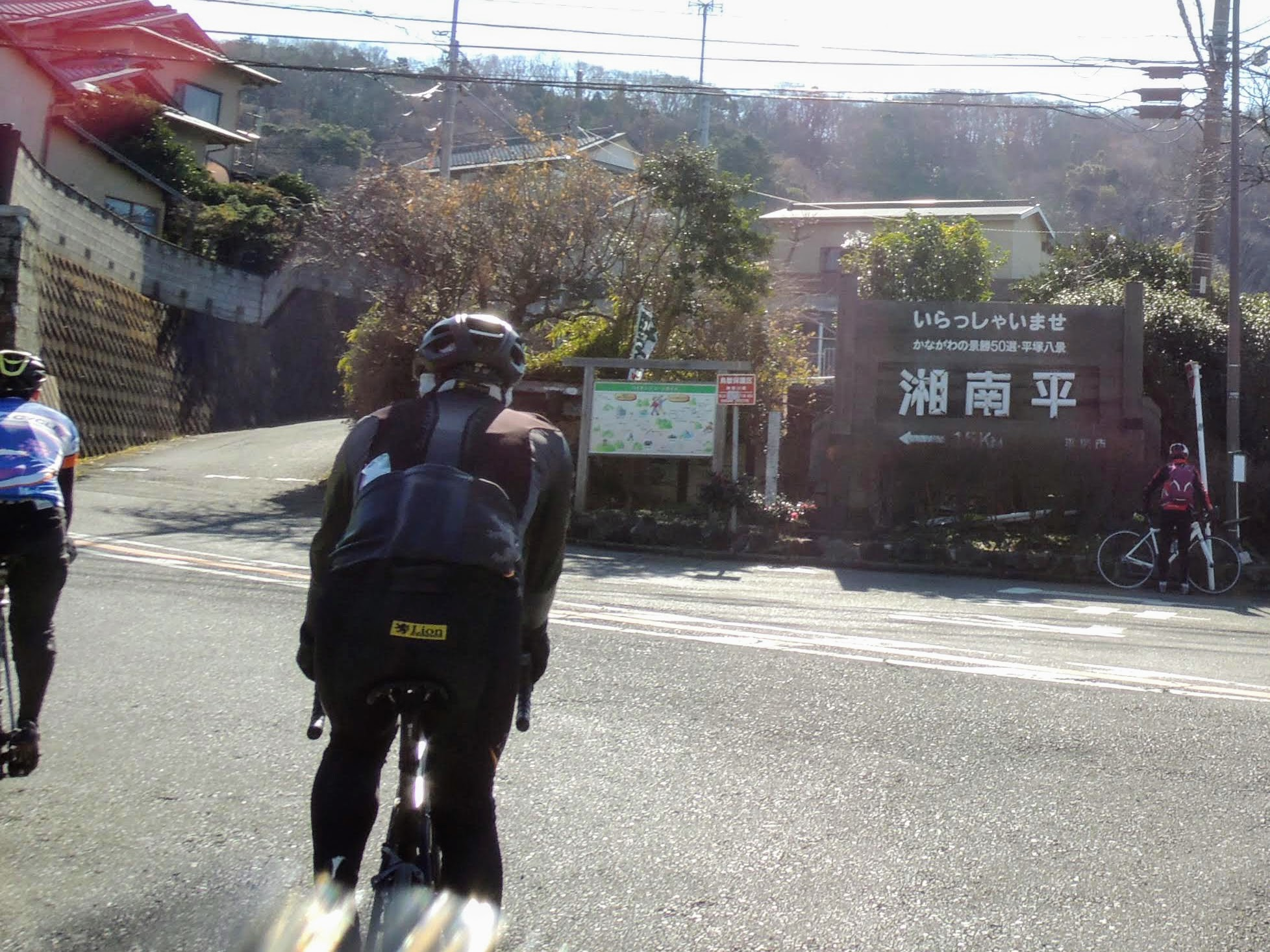 湘南平ヒルクライムの入り口