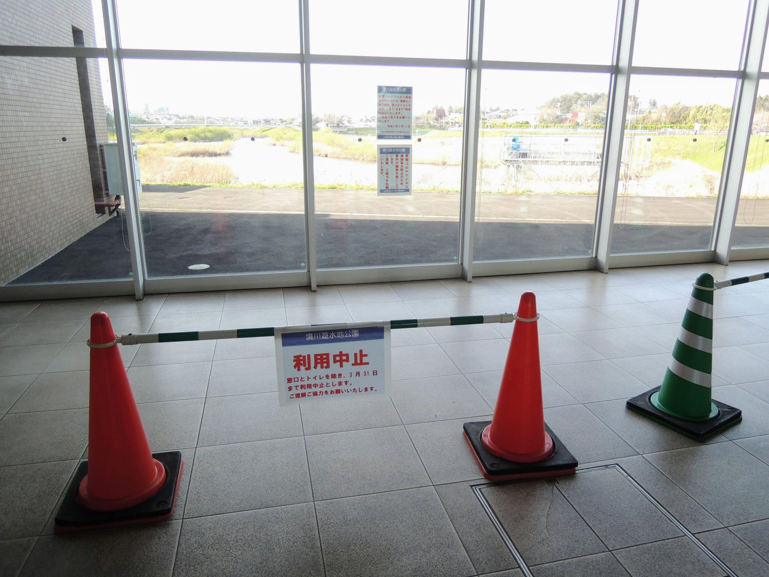 新型コロナウイルスの影響で撤去された飲食スペース