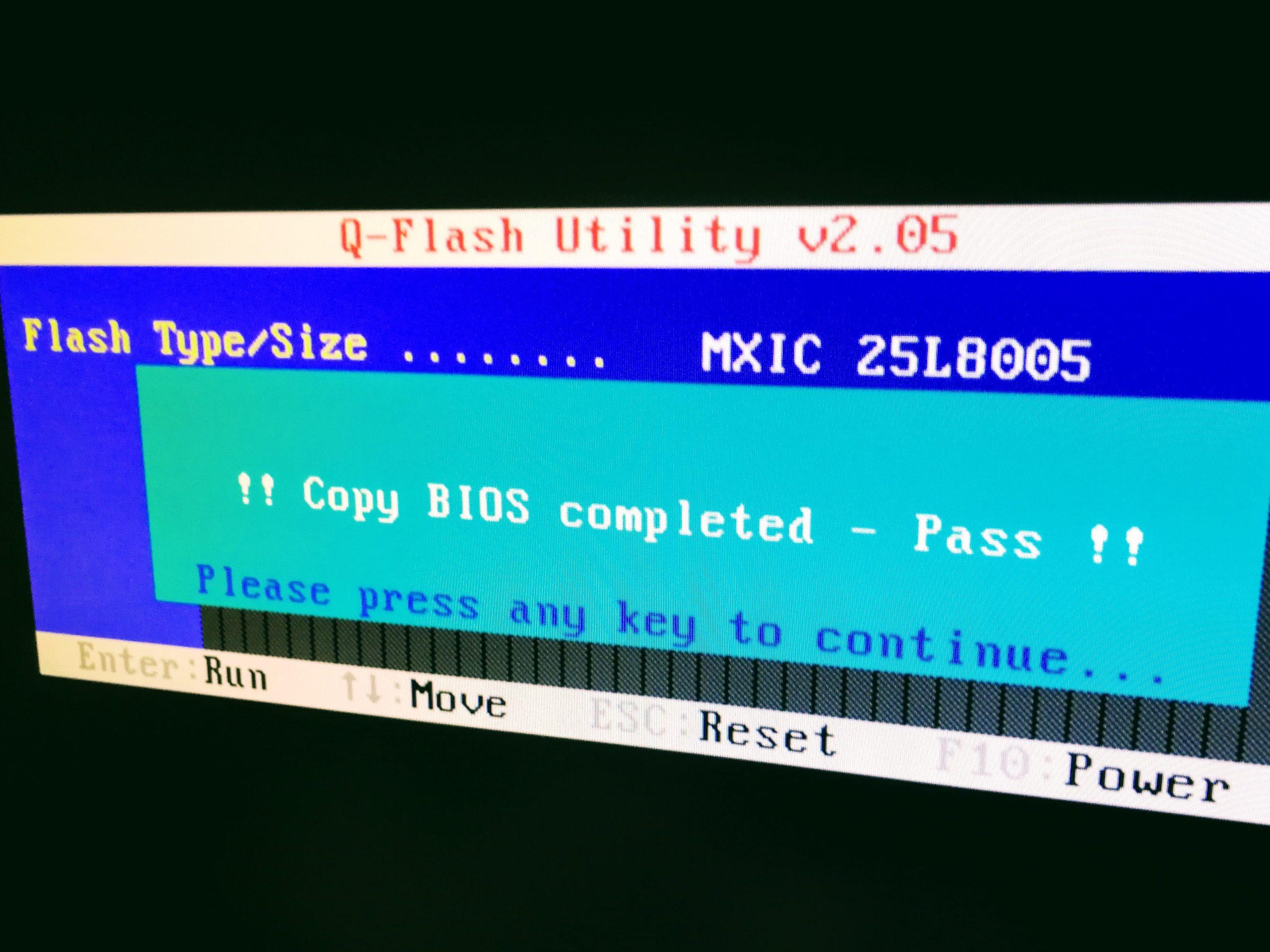古いBIOSのアップデートも無事完了