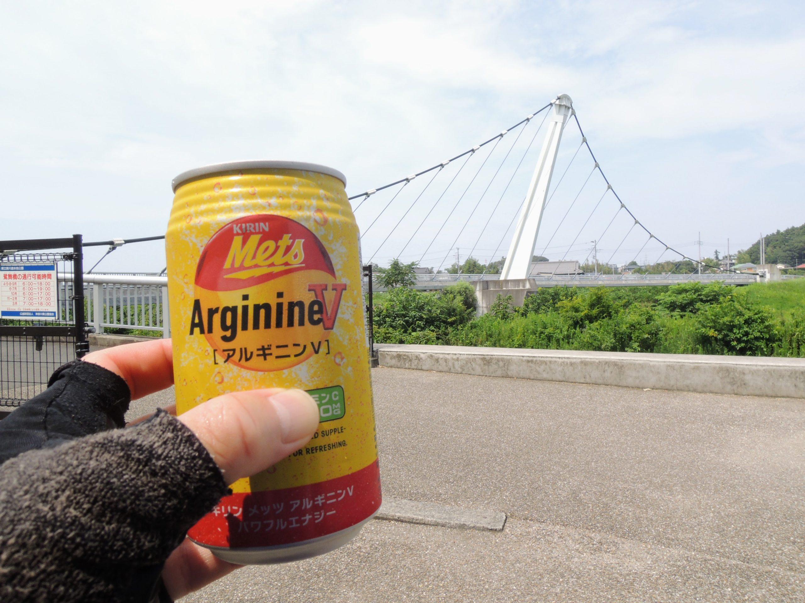 高田休憩所で鷺舞橋を見ながらアルギニンVを注入